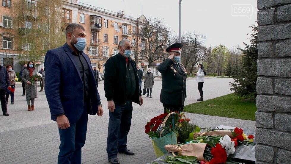 У 35-ту річницю аварії на ЧАЕС новомосковці вшанували чорнобильців, фото-4