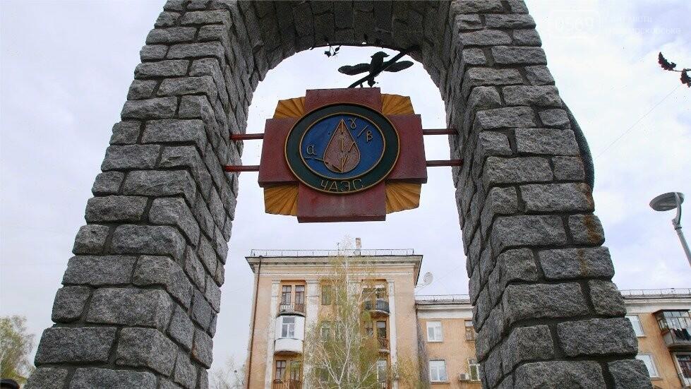 У 35-ту річницю аварії на ЧАЕС новомосковці вшанували чорнобильців, фото-1