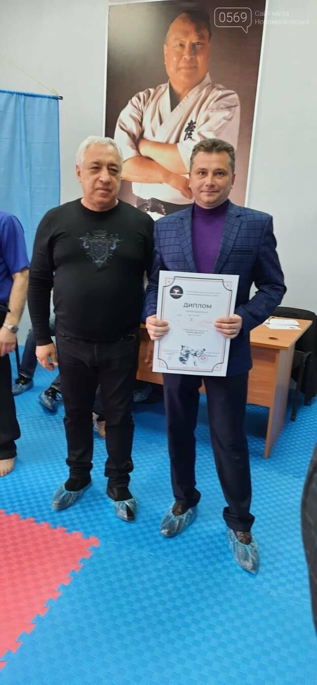 Здобувши перемогу в усіх боях, каратист СК «IRINA» з Новомосковщини взяв золото «Кубку Єдності», фото-7