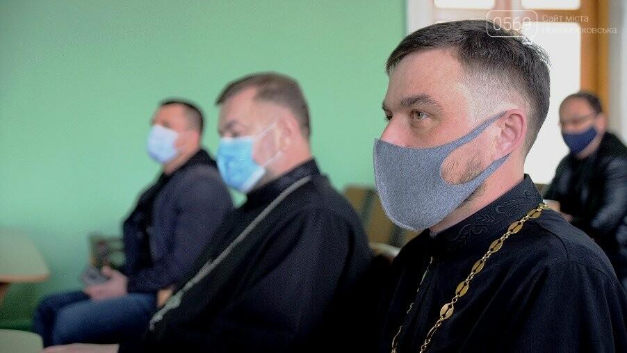 У Новомосковському міськвиконкомі пройшла нарада з представниками церков, фото-2