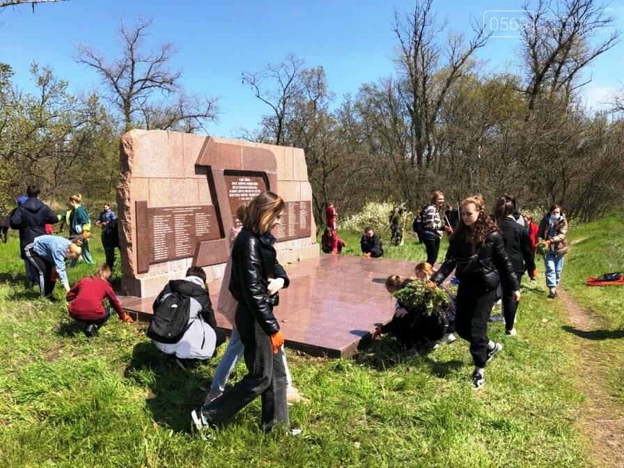 Студенти Коледжу економіки та права міста Новомосковська навели лад біля одного з меморіалів жертвам нацизма, фото-4