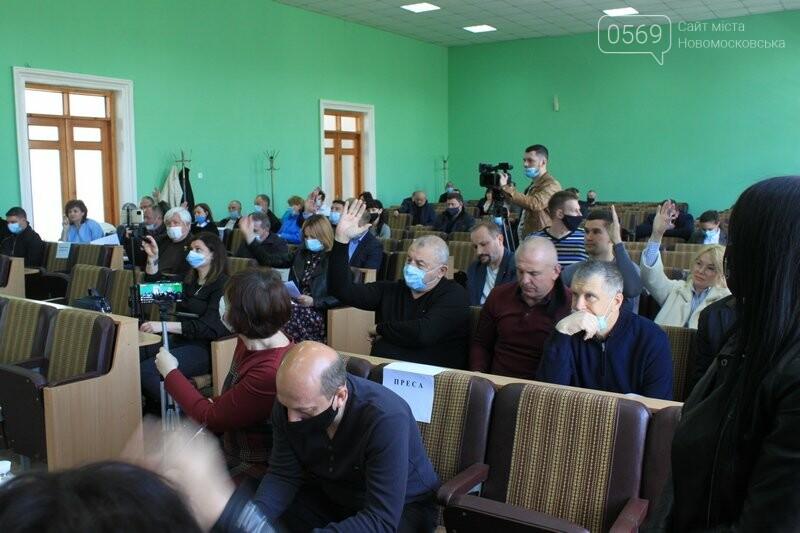 У Новомосковську відбулася сесія міської ради: які рішення ухвалили , фото-2