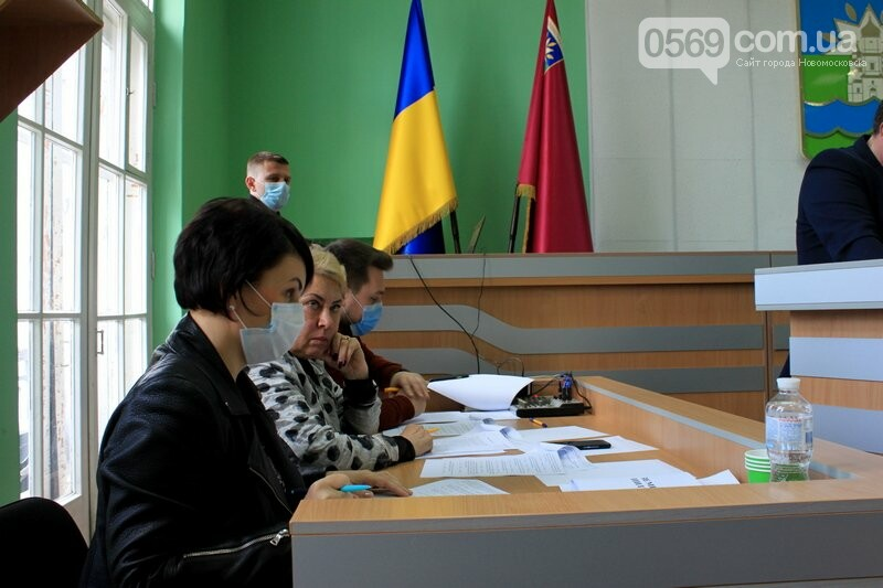 У Новомосковську відбулася сесія міської ради: які рішення ухвалили , фото-3