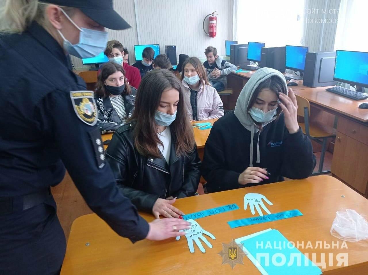 До Дня протидії булінгу поліцейські Новомосковського РВП разом з дітьми провели флешмоб, фото-3