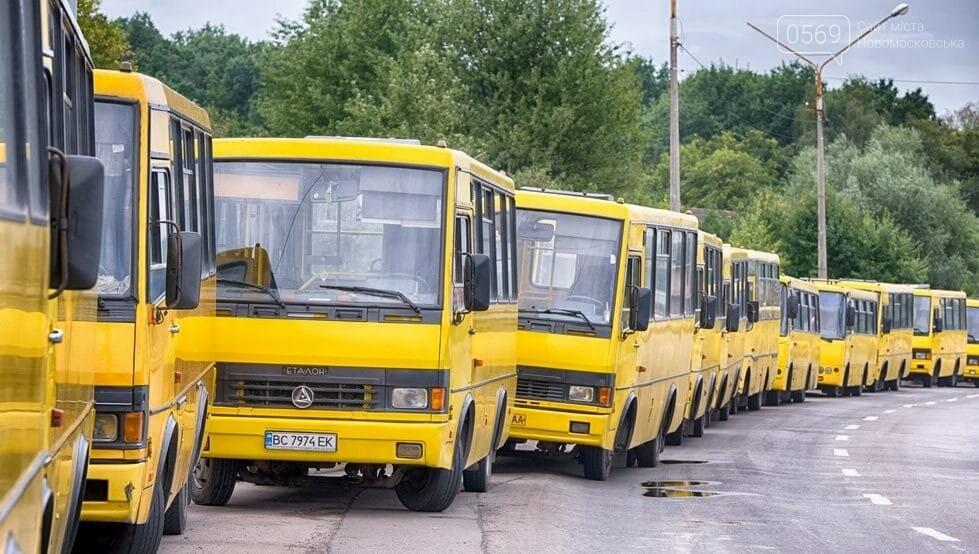 На приміських маршрутах Новомосковська може здорожчати проїзд, фото-2