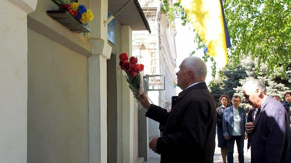 У Новомосковську поновили Меморіальну дошку Микиті Головку, фото-2