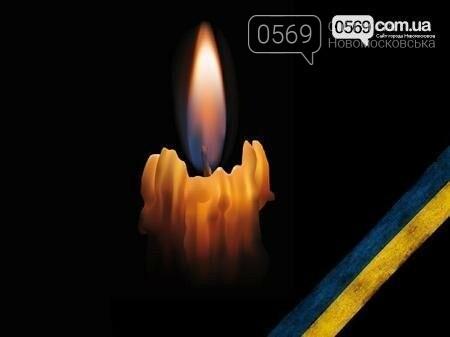 Сумна звістка: у війні на сході країни загинув піхотинець 93 бригади Холодний Яр, фото-1