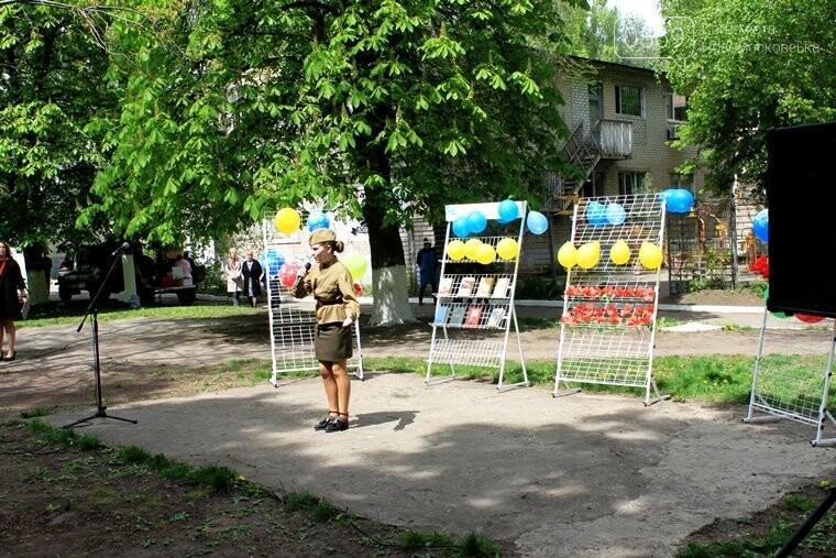 У Новомосковському Терцентрі привітали ветеранів: ФОТОРЕПОРТАЖ, фото-31