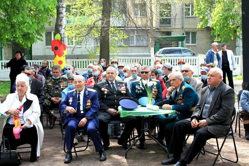 У Новомосковському Терцентрі привітали ветеранів: ФОТОРЕПОРТАЖ, фото-26