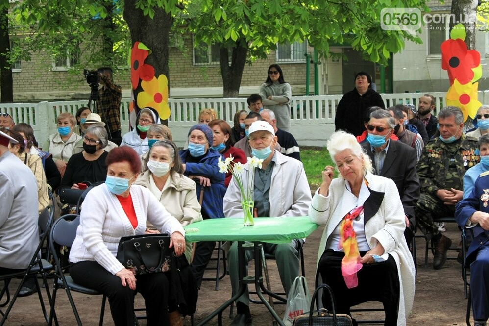 У Новомосковському Терцентрі привітали ветеранів: ФОТОРЕПОРТАЖ, фото-25