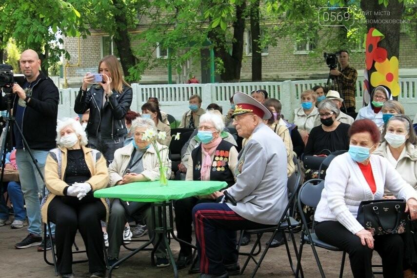 У Новомосковському Терцентрі привітали ветеранів: ФОТОРЕПОРТАЖ, фото-24