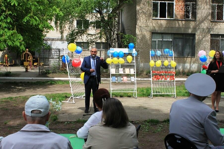 У Новомосковському Терцентрі привітали ветеранів: ФОТОРЕПОРТАЖ, фото-22