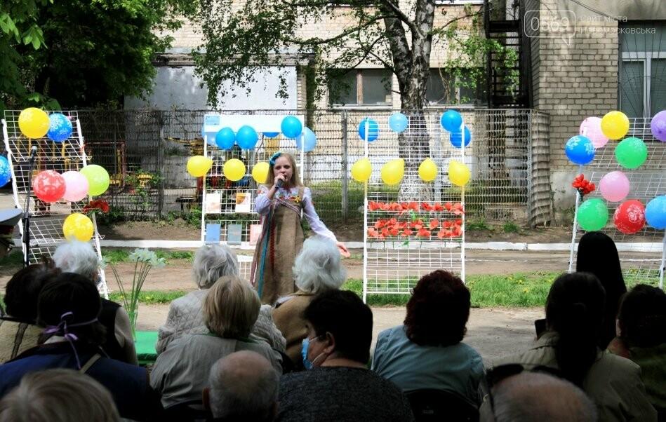 У Новомосковському Терцентрі привітали ветеранів: ФОТОРЕПОРТАЖ, фото-21