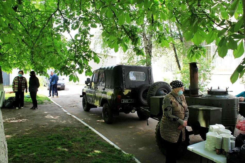 У Новомосковському Терцентрі привітали ветеранів: ФОТОРЕПОРТАЖ, фото-16