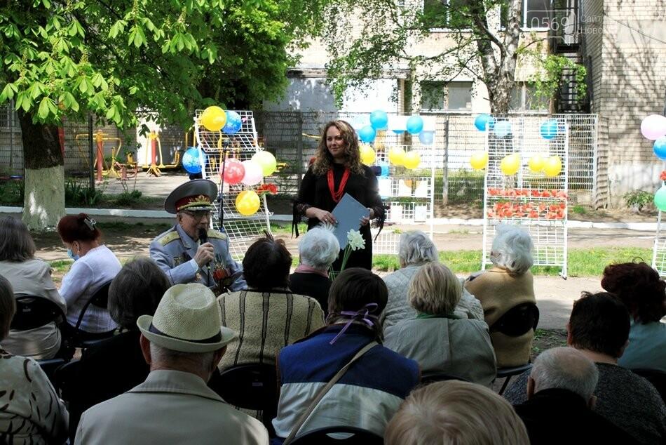 У Новомосковському Терцентрі привітали ветеранів: ФОТОРЕПОРТАЖ, фото-14