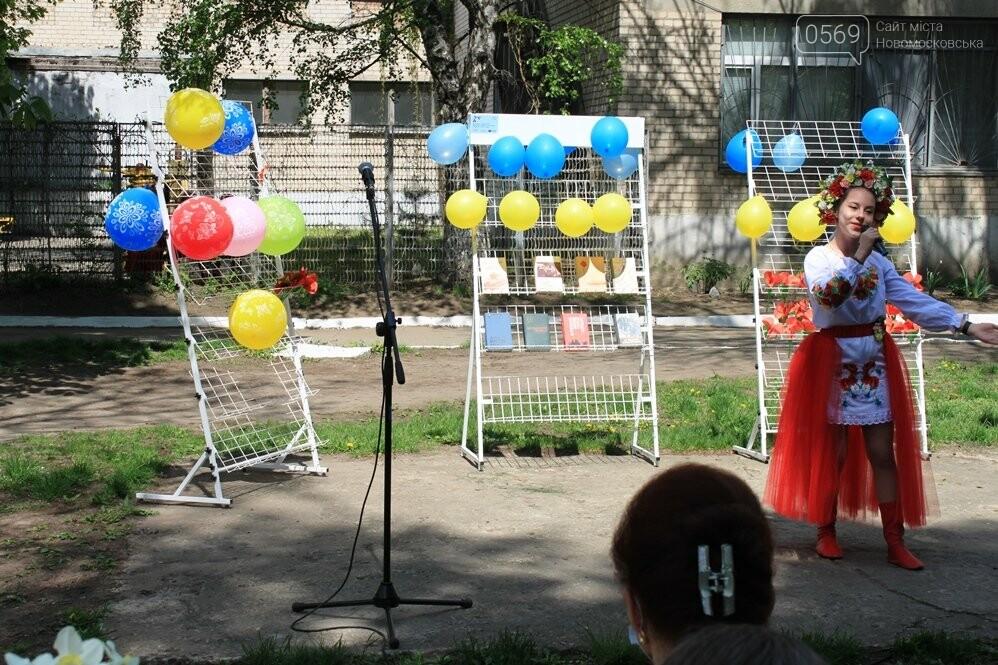 У Новомосковському Терцентрі привітали ветеранів: ФОТОРЕПОРТАЖ, фото-13