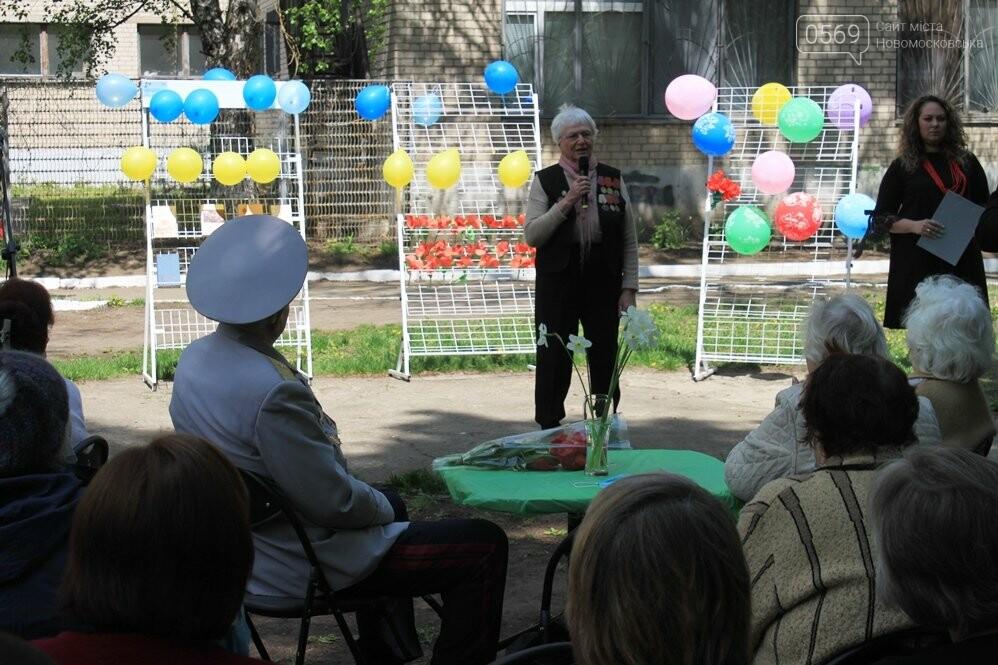 У Новомосковському Терцентрі привітали ветеранів: ФОТОРЕПОРТАЖ, фото-11
