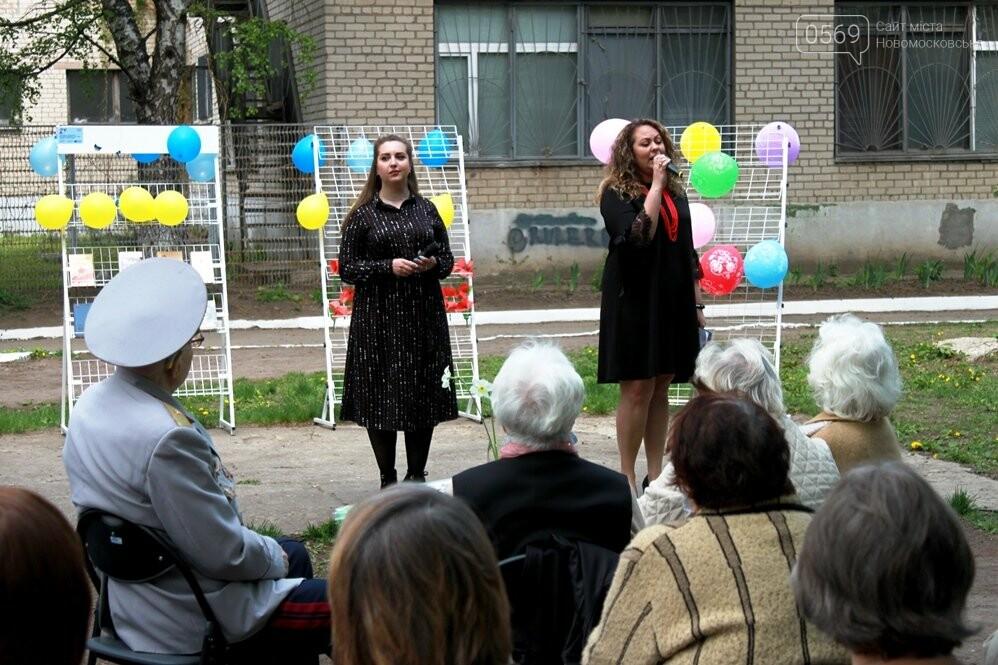 У Новомосковському Терцентрі привітали ветеранів: ФОТОРЕПОРТАЖ, фото-7