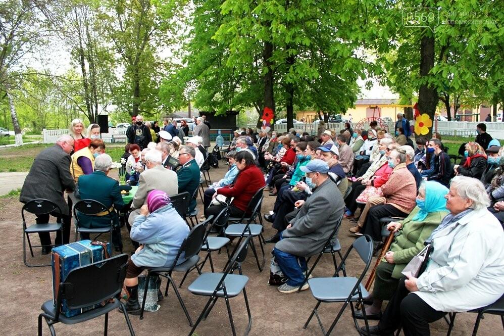 У Новомосковському Терцентрі привітали ветеранів: ФОТОРЕПОРТАЖ, фото-2