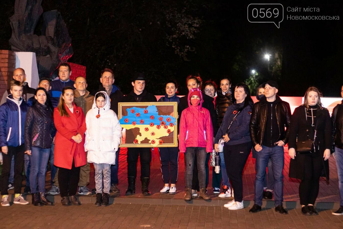 """""""Перша хвилина миру"""":  Новомосковський молодіжний центр провів акцію, фото-9"""