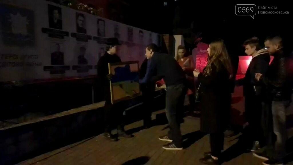"""""""Перша хвилина миру"""":  Новомосковський молодіжний центр провів акцію, фото-13"""