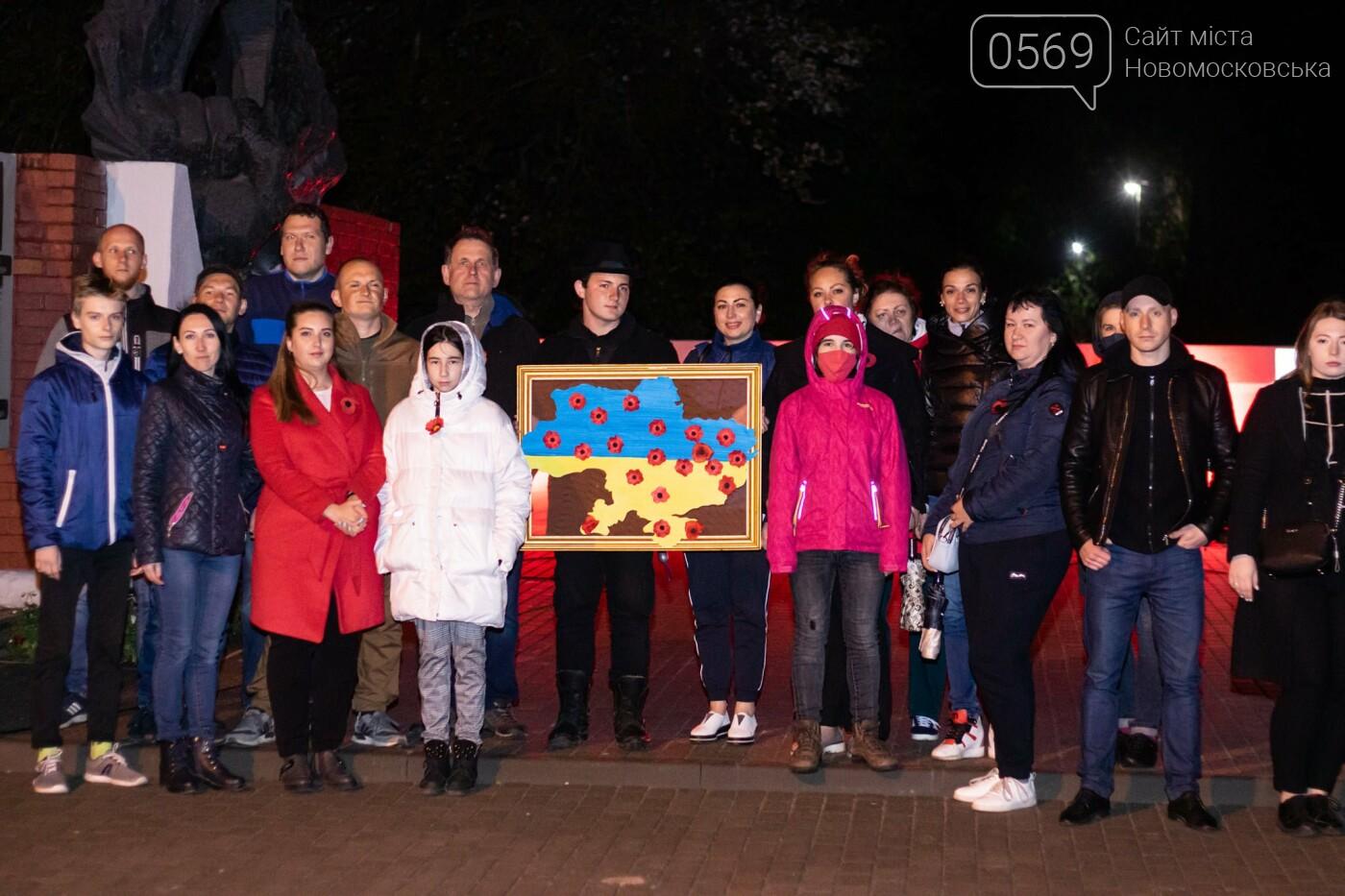 """""""Перша хвилина миру"""":  Новомосковський молодіжний центр провів акцію, фото-3"""
