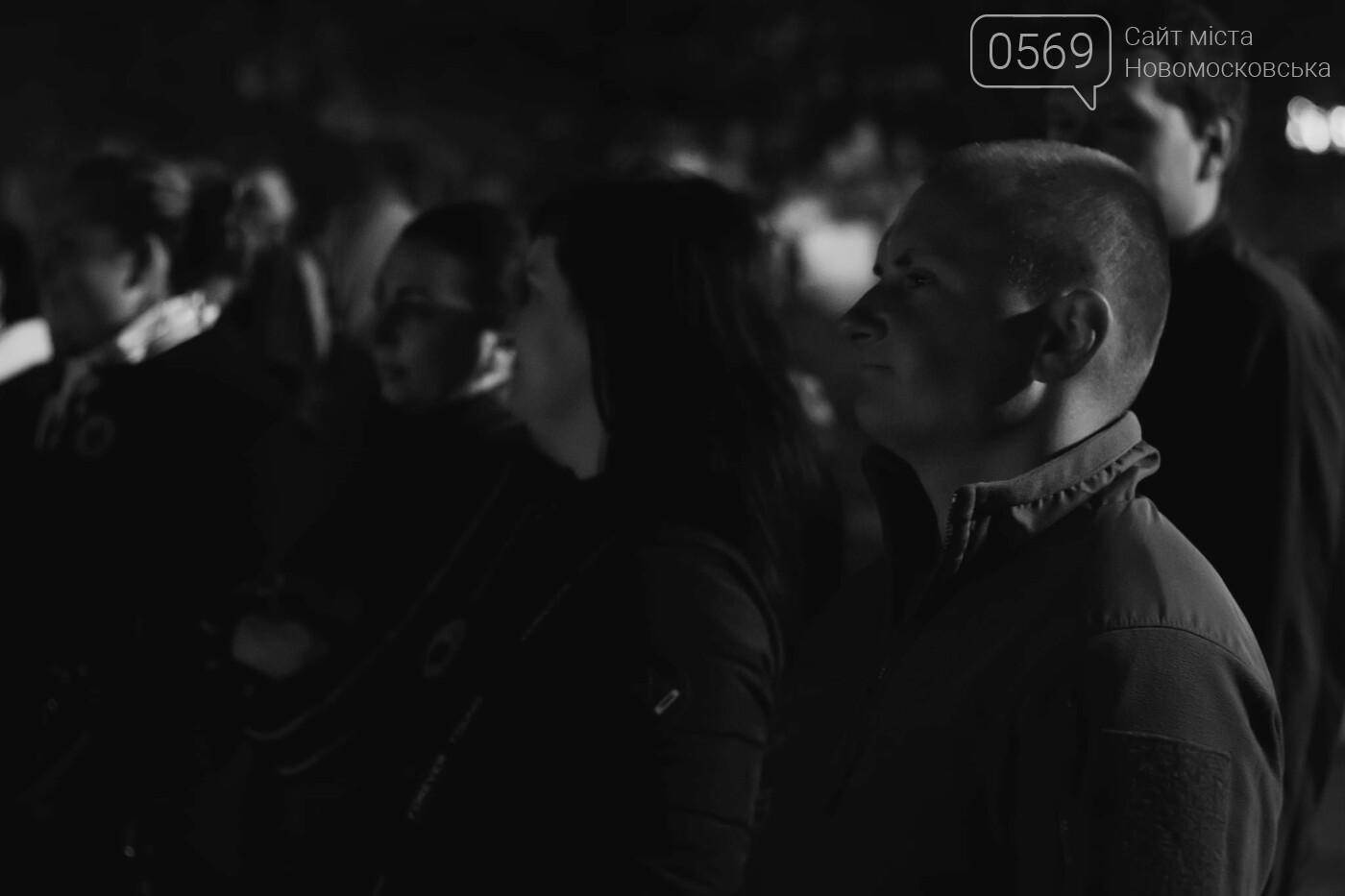 """""""Перша хвилина миру"""":  Новомосковський молодіжний центр провів акцію, фото-2"""
