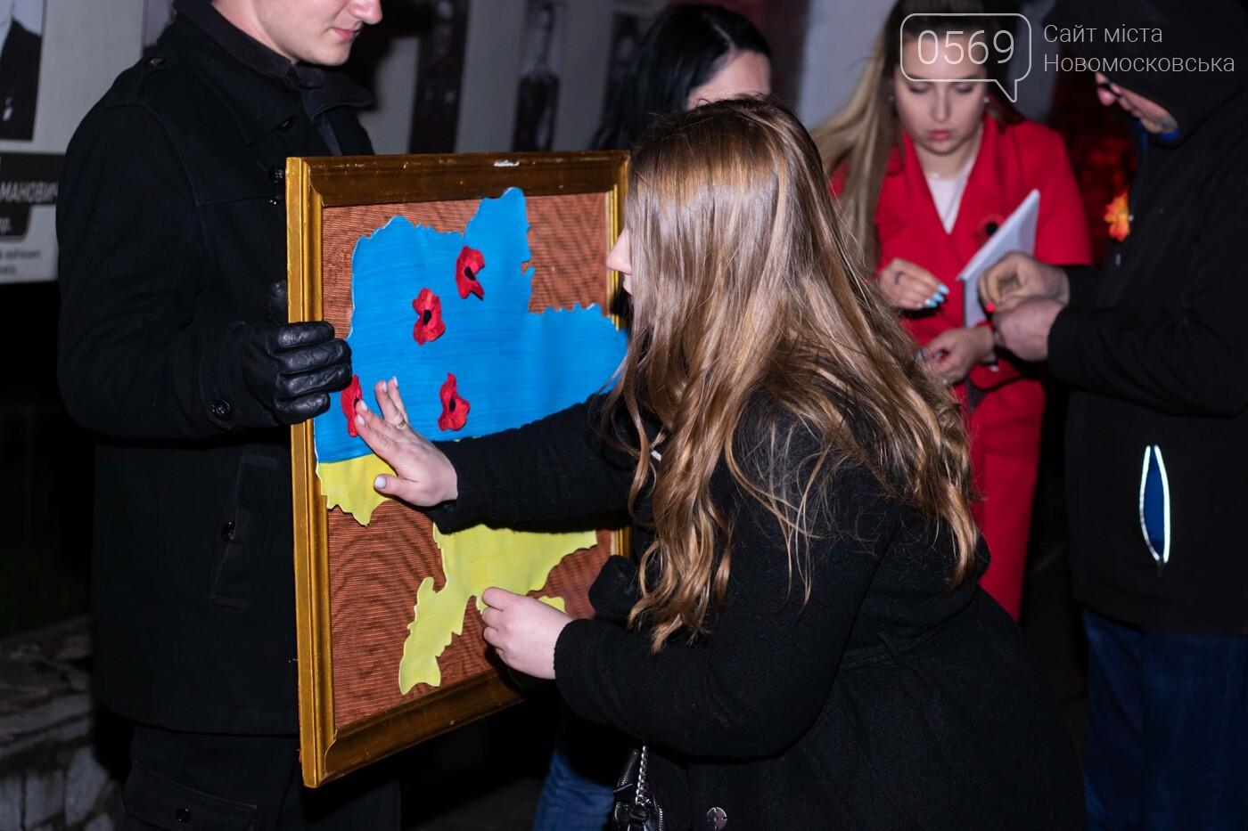 """""""Перша хвилина миру"""":  Новомосковський молодіжний центр провів акцію, фото-1"""