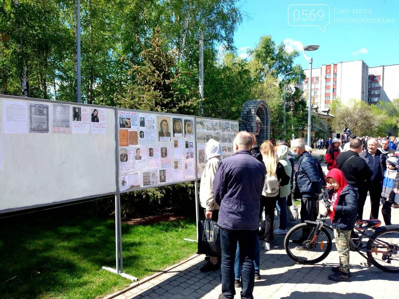 """Новомосковці пам""""ятають: у місті пройшов урочистий мітинг, присвячений Дню Перемоги - ФОТОРЕПОРТАЖ, фото-38"""