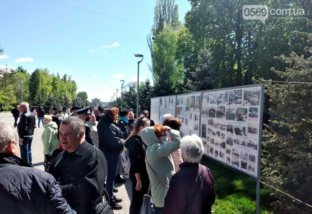 """Новомосковці пам""""ятають: у місті пройшов урочистий мітинг, присвячений Дню Перемоги - ФОТОРЕПОРТАЖ, фото-37"""