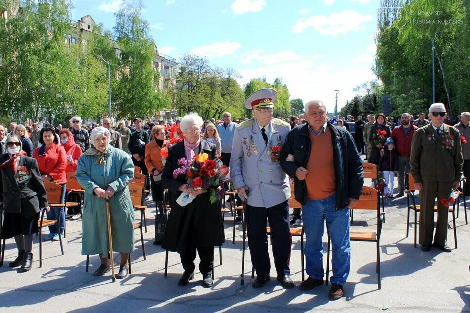 """Новомосковці пам""""ятають: у місті пройшов урочистий мітинг, присвячений Дню Перемоги - ФОТОРЕПОРТАЖ, фото-24"""