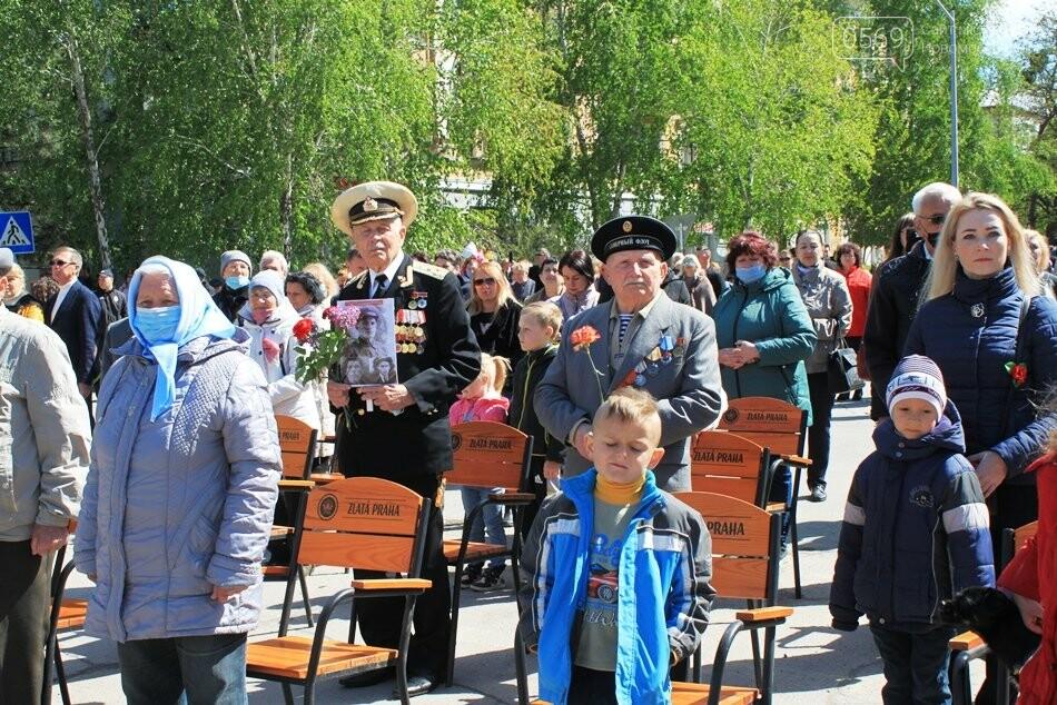 """Новомосковці пам""""ятають: у місті пройшов урочистий мітинг, присвячений Дню Перемоги - ФОТОРЕПОРТАЖ, фото-21"""
