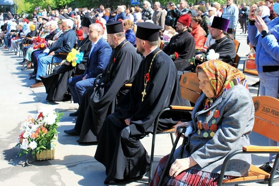 """Новомосковці пам""""ятають: у місті пройшов урочистий мітинг, присвячений Дню Перемоги - ФОТОРЕПОРТАЖ, фото-19"""