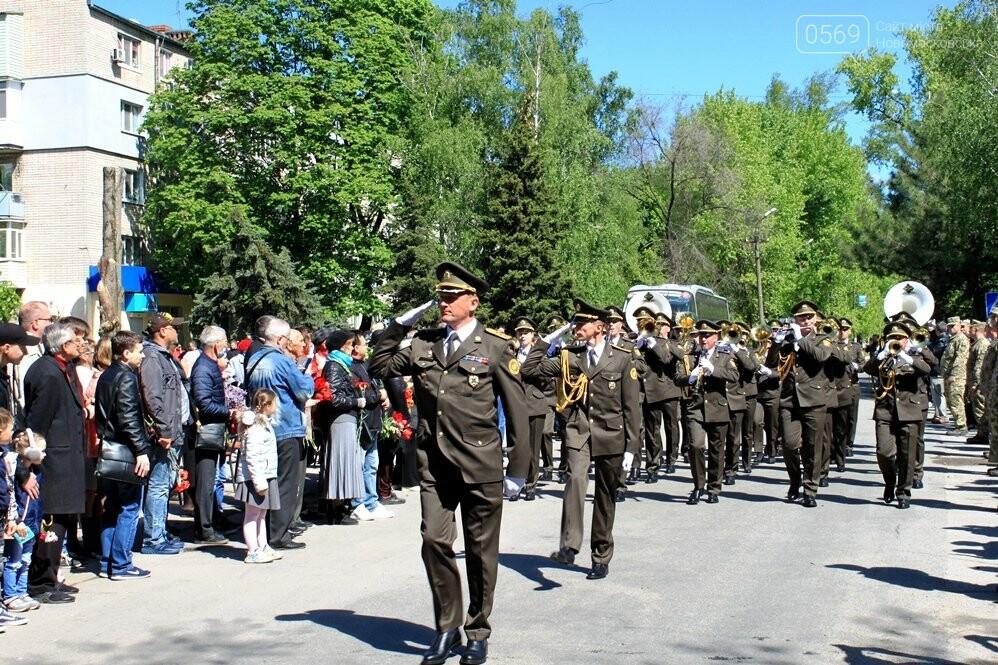 """Новомосковці пам""""ятають: у місті пройшов урочистий мітинг, присвячений Дню Перемоги - ФОТОРЕПОРТАЖ, фото-14"""