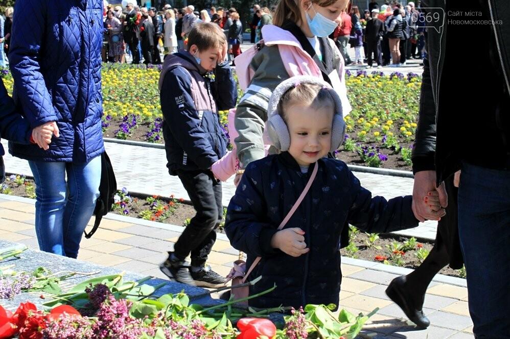 """Новомосковці пам""""ятають: у місті пройшов урочистий мітинг, присвячений Дню Перемоги - ФОТОРЕПОРТАЖ, фото-4"""