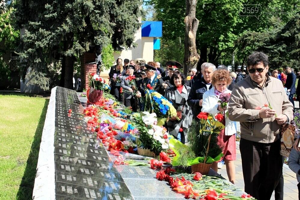 """Новомосковці пам""""ятають: у місті пройшов урочистий мітинг, присвячений Дню Перемоги - ФОТОРЕПОРТАЖ, фото-3"""