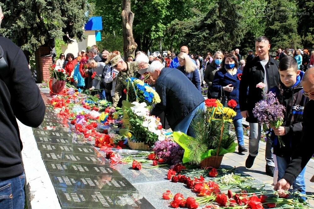 """Новомосковці пам""""ятають: у місті пройшов урочистий мітинг, присвячений Дню Перемоги - ФОТОРЕПОРТАЖ, фото-2"""