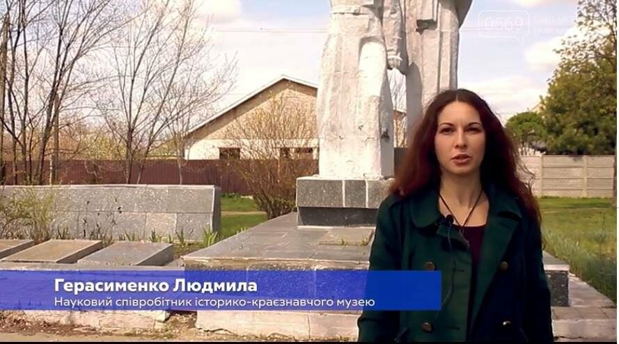 Новомосковський молодіжний центр та міський музей представили спільний проект: ВІДЕОФІЛЬМ, фото-3