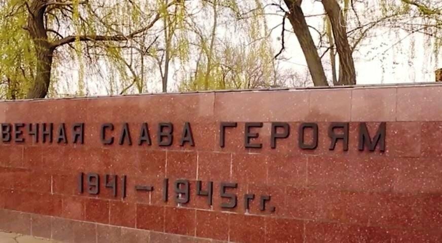 Новомосковський молодіжний центр та міський музей представили спільний проект: ВІДЕОФІЛЬМ, фото-6