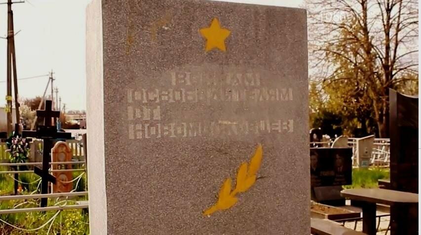 Новомосковський молодіжний центр та міський музей представили спільний проект: ВІДЕОФІЛЬМ, фото-2