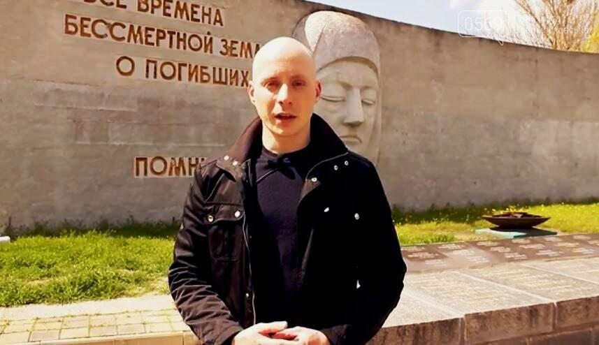 Новомосковський молодіжний центр та міський музей представили спільний проект: ВІДЕОФІЛЬМ, фото-4