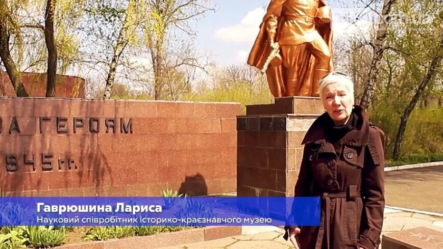 Новомосковський молодіжний центр та міський музей представили спільний проект: ВІДЕОФІЛЬМ, фото-8