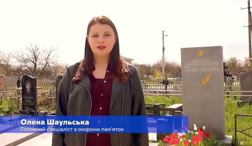 Новомосковський молодіжний центр та міський музей представили спільний проект: ВІДЕОФІЛЬМ, фото-1