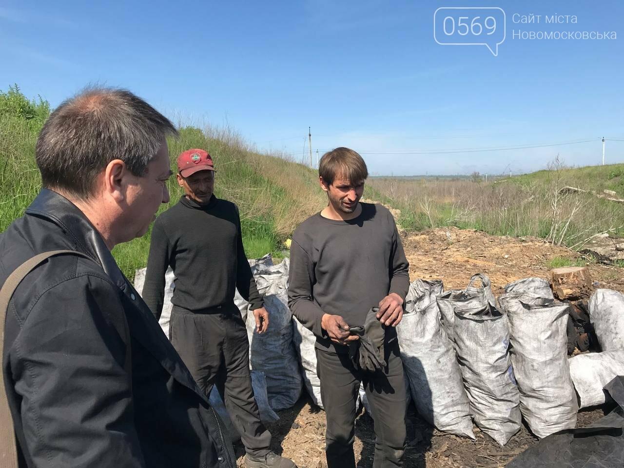 У Новомосковську відкрили кримінальне провадження по факту підпільного виробництва деревного вугілля, фото-4