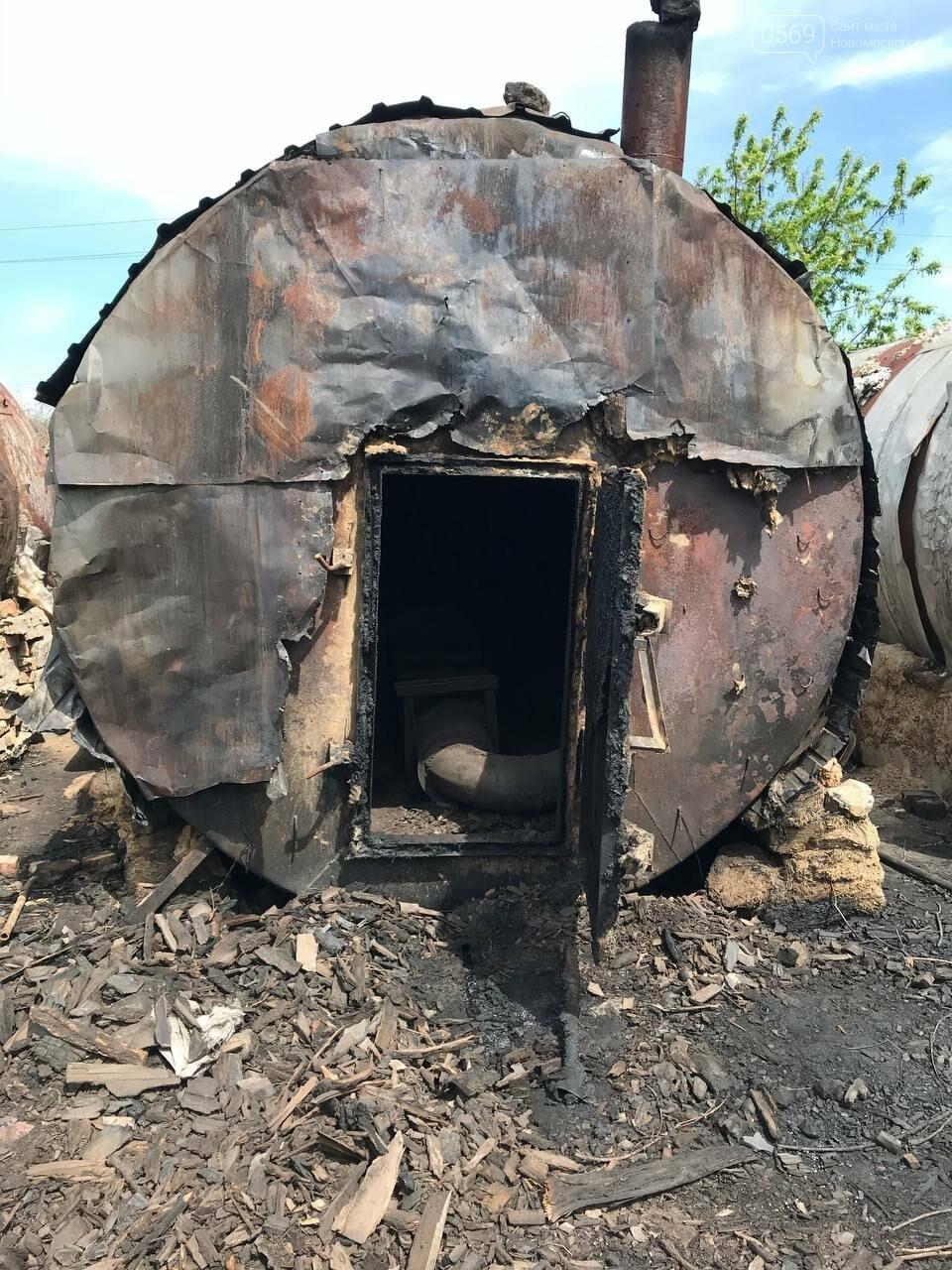 У Новомосковську відкрили кримінальне провадження по факту підпільного виробництва деревного вугілля, фото-1