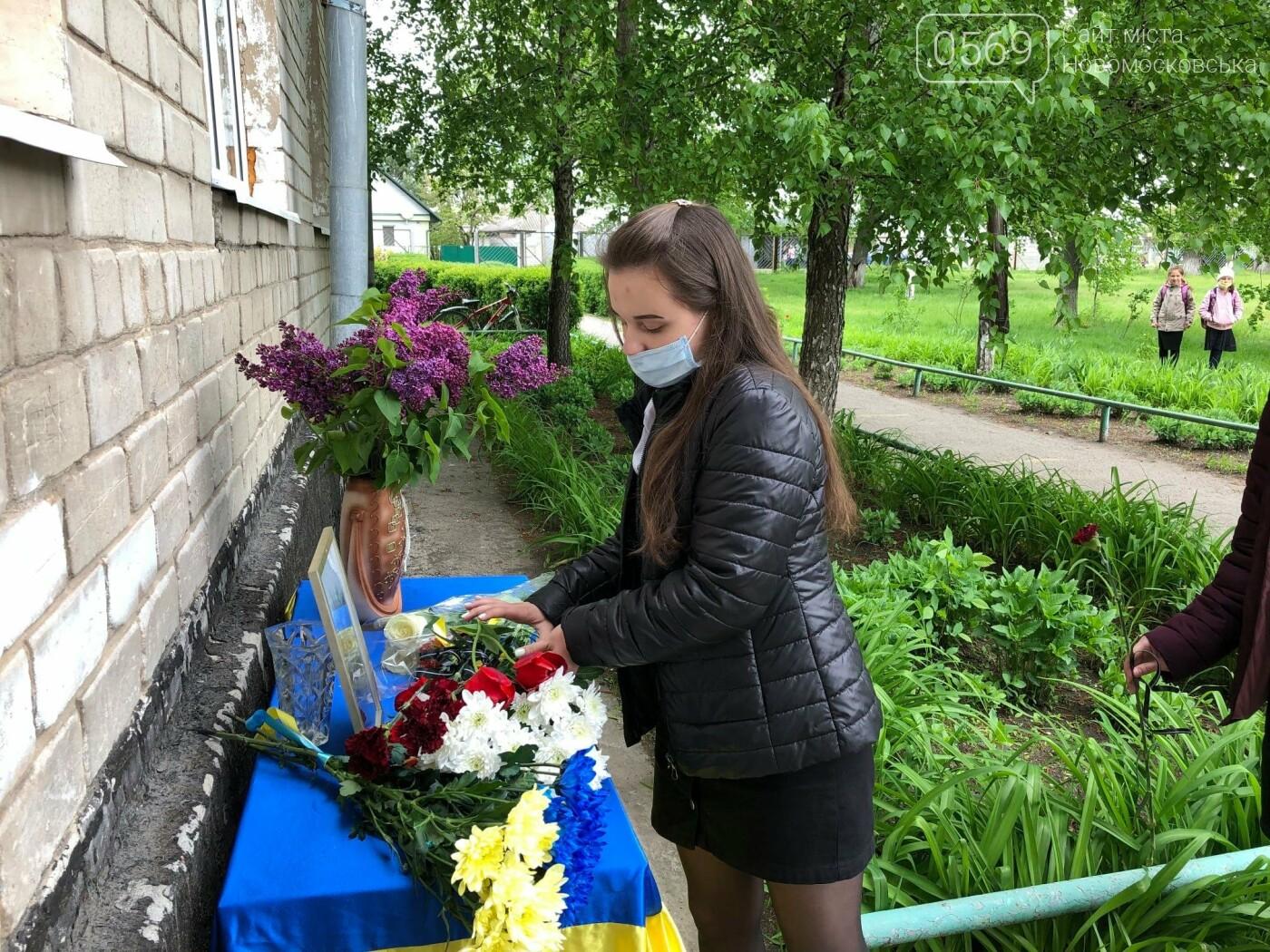 У Новомосковську вшанували пам'ять учасника АТО Максима Полежаєва, фото-4