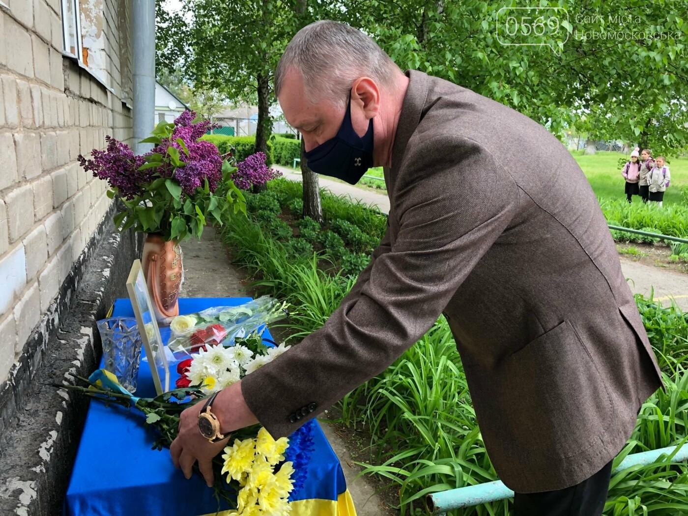 У Новомосковську вшанували пам'ять учасника АТО Максима Полежаєва, фото-2