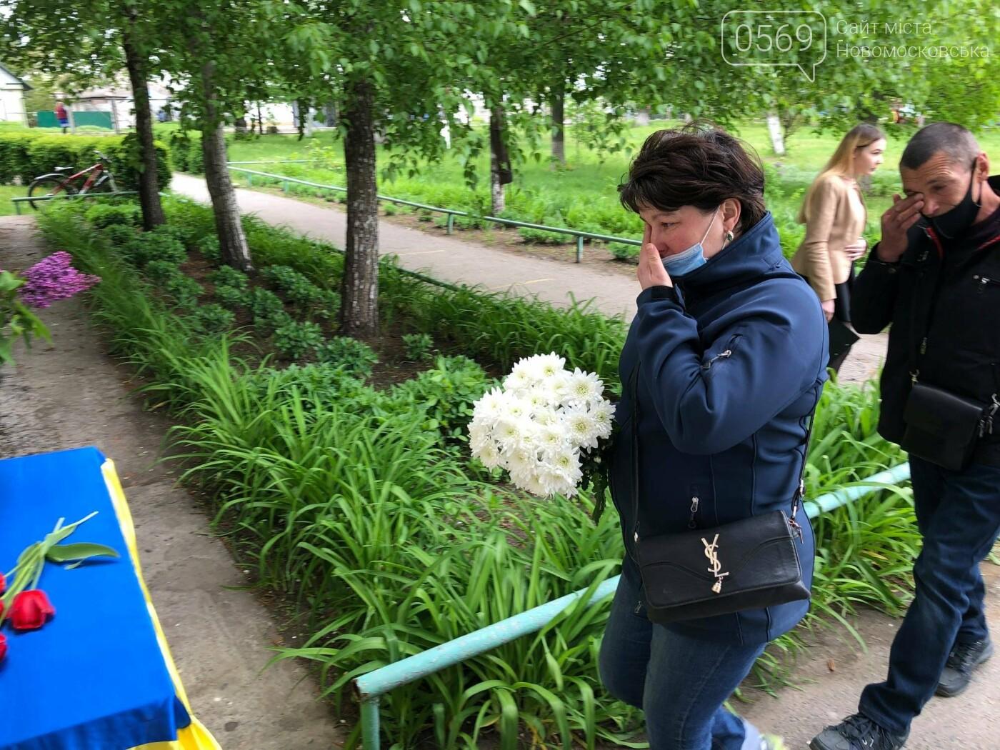 У Новомосковську вшанували пам'ять учасника АТО Максима Полежаєва, фото-1