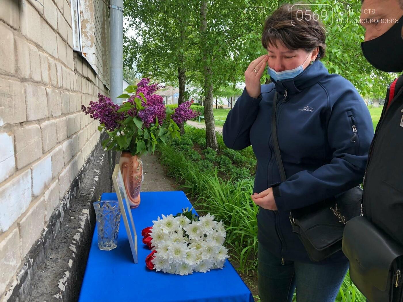 У Новомосковську вшанували пам'ять учасника АТО Максима Полежаєва, фото-5