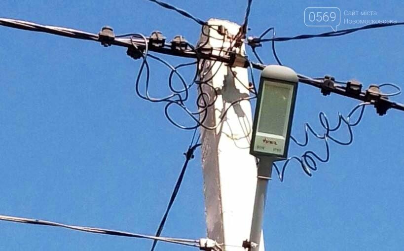 На одній з вулиць Новомосковська відновили освітлення, фото-1